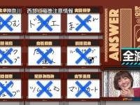 【乃木坂46】誰一人として中田花奈問題を正解しなかった件について.....