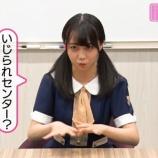 『【乃木坂46】矢久保美緒『他の4期生からバカにされてるんですよ・・・』』の画像
