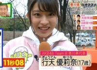 【チーム8】ミライモンスター 行天優莉奈出演シーンまとめ!【1/22】