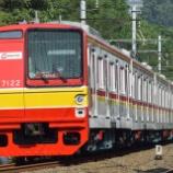 『メトロ7000系7122F全検出場、運用復帰!』の画像
