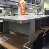 『岡村製作所 5人用平デスクセット 販売中です!』の画像