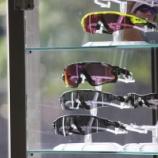 『スポーツの秋にサングラスを』の画像