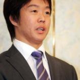 『【野球】日本ハムからFA宣言した鶴岡慎也、ソフトバンク入り表明「九州には現役のうちに恩返しをしないといけない人がたくさんいる」』の画像