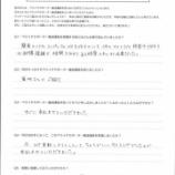 『ペライチ養成講座_お客様の声-1_2019年9月18日(水)開催』の画像