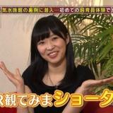 HKT48のおでかけ!、フット後藤のアドバイスに指原莉乃「だからお金もらえるんですよね」
