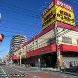 『ディスカウントストア「ドンキホーテ」でユニーク人形(埼玉・草加)』の画像