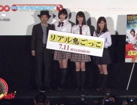 【画像】女子高生になった篠田麻里子さん29歳 トリンドルを公開処刑wwwwwwwwwwwww