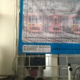 『急病人が出ても安心?!ジャカルタの駅医務室事情』の画像