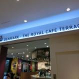 『東京スクエアガーデンにあるデンマーク・ザ・ロイヤルカフェテラスに行ってきたよ記』の画像