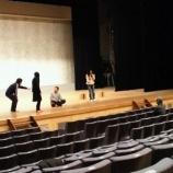 『市民の舞台、明日開演(公演日2/19-20)』の画像