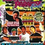 『5月14日 ROCKERS PARADISE east @渋谷club camelot』の画像