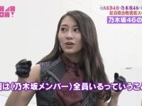 【悲報】桜井玲香「紅白は乃木坂46メンバー全員いる!」
