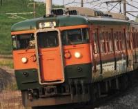 『月刊とれいん No.454 2012年10月号』の画像