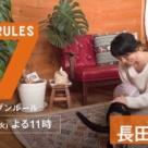 セブンルール2021 長田きみえさん「都会を離れみかん農園継ぐ3代目の想い」