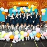 『6月20日(水)発売のけやき坂46の1stアルバムの商品概要が解禁!』の画像