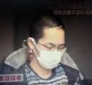 タイ人女性殺害容疑で医大生逮捕「たたき過ぎて」 殺意は否認
