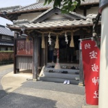 『ZLS部活動報告20190526 宝当神社』の画像