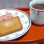 ジャスミン茶のblog