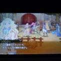 CODE OF PRINCESS  プレイ日記 その1