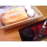『トーストには「あんこ」です!』の画像