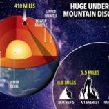 『地球内部にエベレストよりも高い「山」を発見』の画像