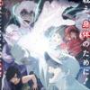 『特別上映版『はたらく細胞!!』追加キャストに 吉田有里、高橋李依、藤原夏海、久保ユリカ』の画像