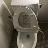 『トイレつまり 京都市中京区 -トイレ修理・排水管つまり-』の画像