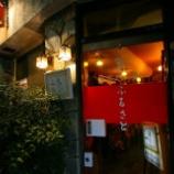 『JAL×はんつ遠藤コラボ企画【東京編】3日め・ハンバーガー(ふるさと)』の画像
