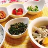 『薬膳スープのもと「健脾(けんぴ)」&ハトムギ&そら豆が雨の日にオススメ♪』の画像