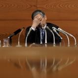 『【盛大なるババ引き】日銀の金融政策、追加緩和はもう意味がなくて日本詰むwww』の画像