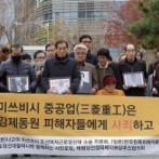 韓国在住の元徴用工「日本人にはとても親切にされた」「同じ労働条件で同じ賃金だった」「裁判を起こしても何も得られるものはない」