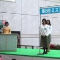 2002年 第18回ミス茅ヶ崎コンテスト(10番)