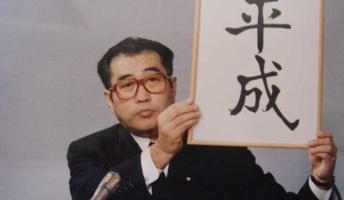 昭和63年の終わりって昭和終わりそうって空気あった?