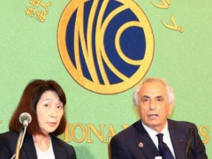 ハリルホジッチ会見!「田島会長に不満を言った代表選手は2人」