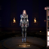 『【ゲームガイド】キャラクターメイキング』の画像