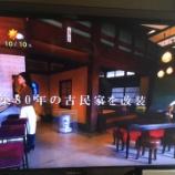『おかえりなさ~い snowcafe焙煎工房 ごちそうさま~!』の画像