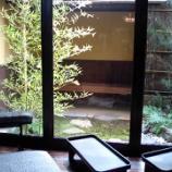 『カナダ人茶道家ランディさんプロデュースの町家カフェ@らん布袋(京都・三条商店街)』の画像