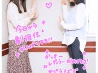 【乃木坂46】SOLの賀喜遥香と早川聖来が素晴らしいな!!!