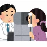 眼科医だけど質問ある?