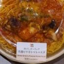 【大盛!ピリ辛トマトガーリックパスタ(セブンイレブン)】第23回 : パスタ好きなら辛いのが苦手でも美味しく食べれるトマトパスタ……だと!?