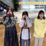 『【動画あり】ああ・・・乃木坂メンバー、次々と号泣してしまう!!!!!!【動画あり】』の画像