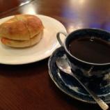 『珈琲も美味いけどベーグルも超美味い!アクト北にある「珈琲香爐」に行ってきた!! - 中区板屋町』の画像