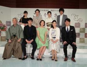 【ドラマ/視聴率】NHK連続テレビ小説「ごちそうさん」4週連続で週平均視聴率20%超!