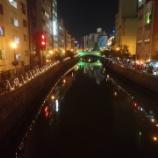 『2018年 SATO社員旅行 in 名古屋』の画像