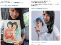 【悲報】有名な欅坂46ファンが逮捕される...
