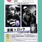 asada hiroyuki.com