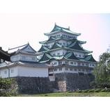 『名古屋』の画像