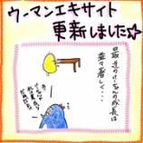 『🐧お知らせ🐧』の画像