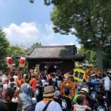 『猛暑の中、上戸田地区10町会による夏祭りが上戸田氷川神社で行われ、各町会への神輿練り歩きに繋がっていきました!』の画像