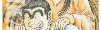 【こち亀】両津勘吉「資産の麗子、器量の纏、若さの檸檬か…」